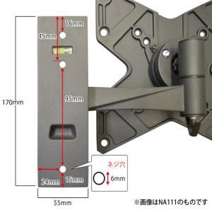 壁掛けテレビ金具 金物 TVセッターフリースタイル NA112 Sサイズ kabekake-shop 16