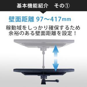 壁掛けテレビ金具 金物 TVセッターフリースタイルNA112 Sサイズ|kabekake-shop|03