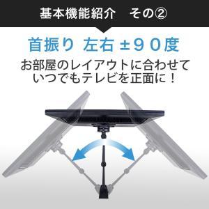 壁掛けテレビ金具 金物 TVセッターフリースタイル NA112 Sサイズ|kabekake-shop|04