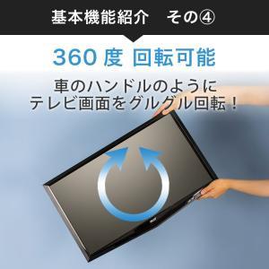 壁掛けテレビ金具 金物 TVセッターフリースタイルNA112 Sサイズ|kabekake-shop|06