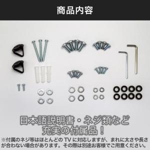 壁掛けテレビ金具 金物 TVセッターフリースタイル NA112 Sサイズ|kabekake-shop|10
