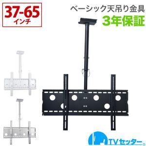 天吊りテレビ金具 金物 TVセッターハング GP102 Mサイズ|kabekake-shop
