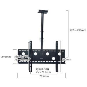 天吊りテレビ金具 金物 TVセッターハング GP102 Mサイズ|kabekake-shop|12
