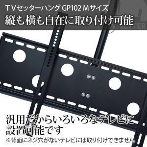 天吊りテレビ金具 金物 TVセッターハング GP102 Mサイズ|kabekake-shop|07