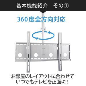 天吊りテレビ金具 金物 TVセッターハング GP102 Mサイズ|kabekake-shop|08