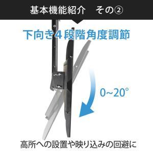 天吊りテレビ金具 金物 TVセッターハング GP102 Mサイズ|kabekake-shop|09