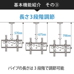 天吊りテレビ金具 金物 TVセッターハング GP102 Mサイズ|kabekake-shop|10
