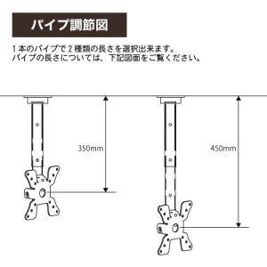 天吊りテレビ金具 金物 TVセッターハング VS28 SSサイズ|kabekake-shop|15