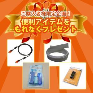 天吊りテレビ金具 金物 TVセッターハング VS28 SSサイズ|kabekake-shop|18
