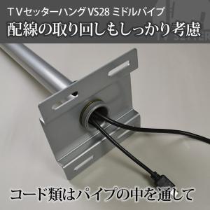 天吊りテレビ金具 金物 TVセッターハング VS28 SSサイズ|kabekake-shop|04