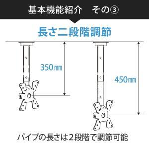天吊りテレビ金具 金物 TVセッターハング VS28 SSサイズ|kabekake-shop|10