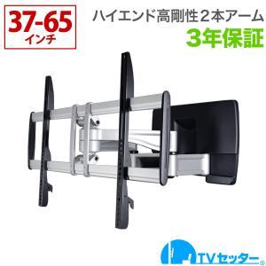 壁掛けテレビ金具 金物 TVセッターハイライン HA124 Mサイズ|kabekake-shop