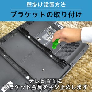 壁掛けテレビ金具 金物 TVセッターハイライン HA124 Mサイズ|kabekake-shop|11