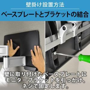 壁掛けテレビ金具 金物 TVセッターハイライン HA124 Mサイズ|kabekake-shop|13