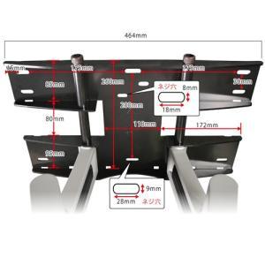 壁掛けテレビ金具 金物 TVセッターハイライン HA124 Mサイズ|kabekake-shop|16
