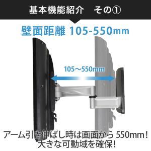壁掛けテレビ金具 金物 TVセッターハイライン HA124 Mサイズ|kabekake-shop|03