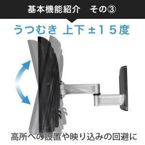 壁掛けテレビ金具 金物 TVセッターハイライン HA124 Mサイズ|kabekake-shop|05