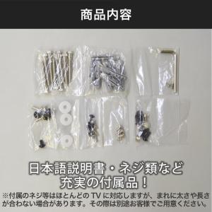 壁掛けテレビ金具 金物 TVセッターハイライン HA124 Mサイズ|kabekake-shop|10