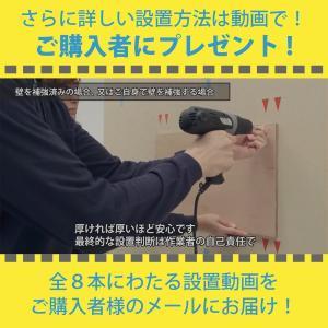壁掛けテレビ金具 金物 ホチキス 賃貸 TVセッター壁美人 FR300 S/Mサイズ|kabekake-shop|18