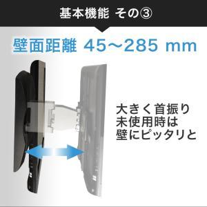 壁掛けテレビ金具 金物 ホチキス 賃貸 TVセッター壁美人 FR300 S/Mサイズ|kabekake-shop|05