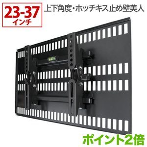 壁掛けテレビ金具 金物 ホチキス 賃貸 TVセッター壁美人 TI100 Sサイズ|kabekake-shop