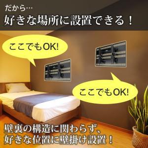 壁掛けテレビ金具 金物 ホチキス 賃貸 TVセッター壁美人 TI100 Sサイズ|kabekake-shop|11
