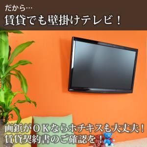 壁掛けテレビ金具 金物 ホチキス 賃貸 TVセッター壁美人 TI100 Sサイズ|kabekake-shop|09