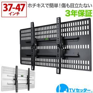 壁掛けテレビ金具 金物 ホチキス 賃貸 TVセッター壁美人 TI200 Mサイズ|kabekake-shop