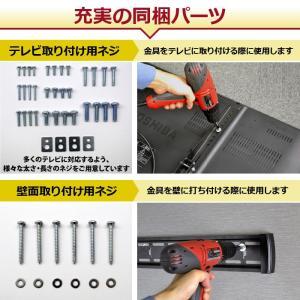 壁掛けテレビ金具 金物 TVセッターチルト EI400 Mサイズ|kabekake-shop|11