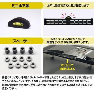 壁掛けテレビ金具 金物 TVセッターチルト EI400 Mサイズ|kabekake-shop|12