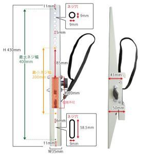 壁掛けテレビ金具 金物 TVセッターチルト EI400 Mサイズ|kabekake-shop|15