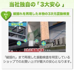 壁掛けテレビ金具 金物 TVセッターチルト EI400 Mサイズ|kabekake-shop|16