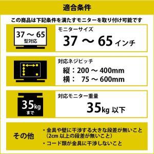 壁掛けテレビ金具 金物 TVセッターチルト EI400 Mサイズ|kabekake-shop|18