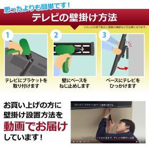 壁掛けテレビ金具 金物 TVセッターチルトEI400 M/Lサイズ|kabekake-shop|05