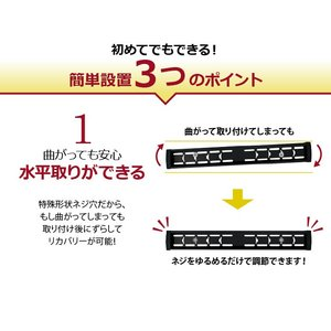 壁掛けテレビ金具 金物 TVセッターチルト EI400 Mサイズ|kabekake-shop|06