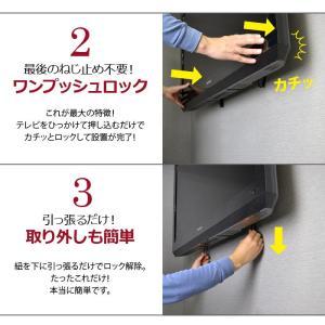 壁掛けテレビ金具 金物 TVセッターチルト EI400 Mサイズ|kabekake-shop|07