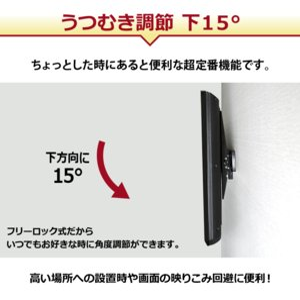壁掛けテレビ金具 金物 TVセッターチルト EI400 Mサイズ|kabekake-shop|09