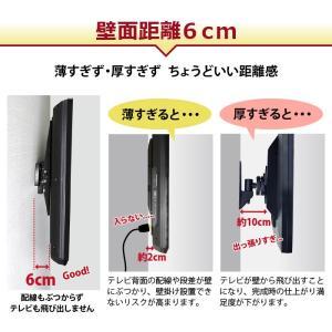 壁掛けテレビ金具 金物 TVセッターチルト EI400 Mサイズ|kabekake-shop|10