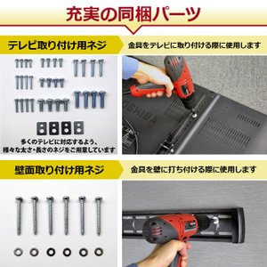 壁掛けテレビ金具 金物 TVセッターチルト EI400 Sサイズ|kabekake-shop|11