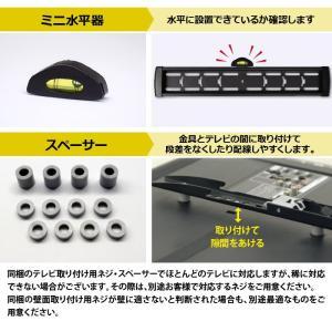 壁掛けテレビ金具 金物 TVセッターチルト EI400 Sサイズ|kabekake-shop|12