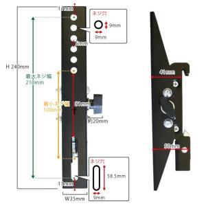 壁掛けテレビ金具 金物 TVセッターチルト EI400 Sサイズ|kabekake-shop|15