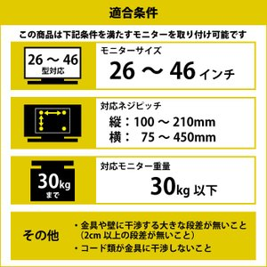 壁掛けテレビ金具 金物 TVセッターチルト EI400 Sサイズ|kabekake-shop|18