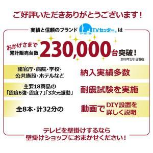 壁掛けテレビ金具 金物 TVセッターチルト EI400 Sサイズ|kabekake-shop|04
