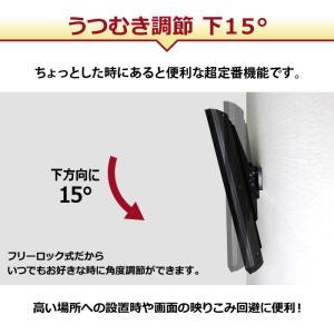 壁掛けテレビ金具 金物 TVセッターチルト EI400 Sサイズ|kabekake-shop|09
