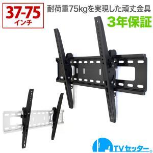 壁掛けテレビ金具 金物 TVセッターチルト FT100 Mサイズ|kabekake-shop