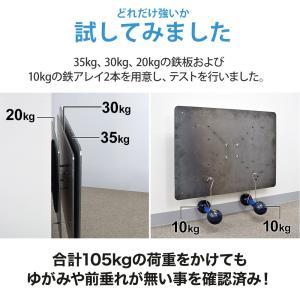 壁掛けテレビ金具 金物 TVセッターチルト F...の詳細画像4