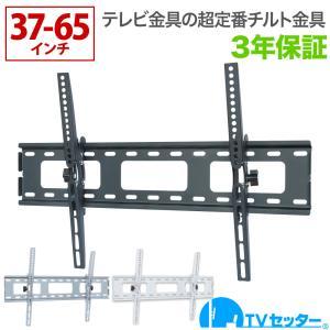 壁掛けテレビ金具 金物 TVセッターチルト1 Mサイズ|kabekake-shop