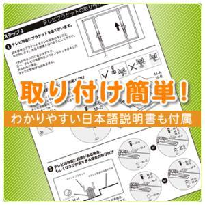 壁掛けテレビ金具 金物 TVセッターチルト1 Mサイズ|kabekake-shop|11