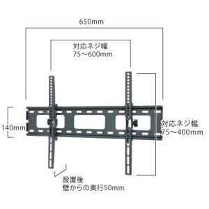 壁掛けテレビ金具 金物 TVセッターチルト1 Mサイズ|kabekake-shop|12