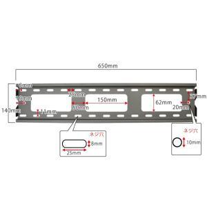 壁掛けテレビ金具 金物 TVセッターチルト1 Mサイズ|kabekake-shop|13